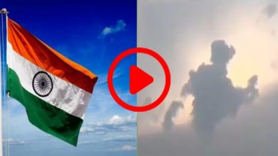 Photo of স্বাধীনতা দিবসের আভাস! আকাশের বুকেও ফুটে উঠলো ভারতের মানচিত্র, দেখে নিন ভিডিও