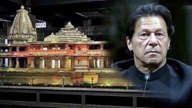 Photo of ভারতে তৈরি হচ্ছে রাম মন্দির, পাকিস্তান থেকে ভেসে আসলো 'জয় শ্রীরাম' ধ্বনি