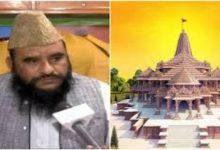 "Photo of ""রাম মন্দির ভেঙে মসজিদ হবে"", ভূমিপুজোর একদিন পরেই হুমকি মুসলিম নেতার"