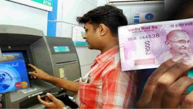 Photo of বদলে গেল ATM থেকে টাকা তোলার নিয়ম, জেনে নিন নতুন নিয়ম