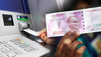 Photo of আগামী কাল থেকে লাগু নতুন নিয়ম, টাকা তোলার নিয়ম বদল করলো SBI