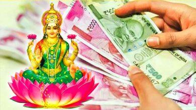 Photo of মিউচুয়াল ফান্ড বনাম প্রভিডেন্ট ফান্ড : সুবিধা-অসুবিধা জেনে বেছে নিন ভালো কোনটা