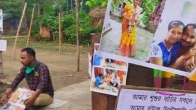 Photo of আমার বউ চাই, নতুন বউকে কাছে পেতে শ্বশুরবাড়ির সামনে ধর্নায় বসলেন স্বামী