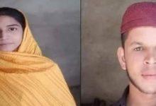 Photo of পাকিস্তানে ফের হিন্দুদের উপর অনাচার, হিন্দু নাবালিকাকে অপহরণের পর ধর্মান্তরিত করে বিয়ে যুবকের