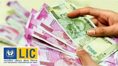 Photo of LIC-র এই স্কিমে প্রতি মাসে পাবেন ১৪ হাজার টাকা, কীভাবে পাবেন, জেনে নিন