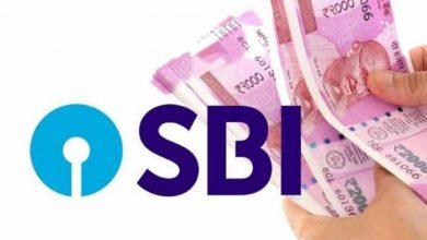 Photo of SBI গ্রাহকদের জন্য দারুণ সুখবর, বাড়িতে গিয়ে টাকা দিয়ে আসবে ব্যাংক