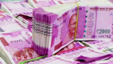 Photo of পুরনো ৫ টাকার নোট থাকলেই কেল্লাফতে, আপনি পাবেন হাজার হাজার টাকা