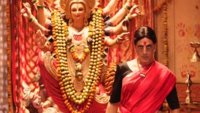 Photo of লাগাতার অভিযোগ, অবশেষে পালটানো হল অক্ষয় কুমারের 'লক্ষ্মী বম্ব'-এর টাইটেল