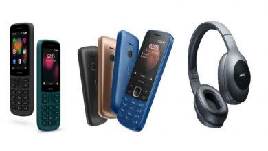 Photo of উৎসবের মরশুমে সস্তায় 4G ফোন আনল Nokia, রয়েছে আধুনিক সব ফিচার্স