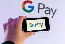Photo of আর ফ্রি নয়, এবার Google Pay-এর মাধ্যমে টাকা পাঠালেও দিতে হবে চার্জ!