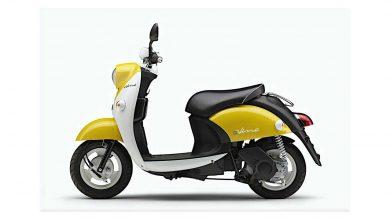 Photo of বাজারে আসছে Yamaha-র দুর্দান্ত ইলেকট্রিক স্কুটার, জেনে নিন বিস্তারিত