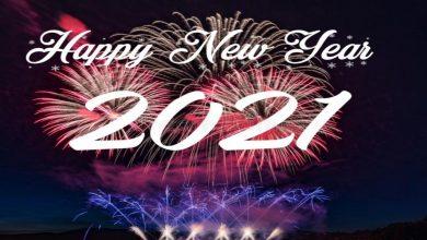 Photo of Happy New Year 2021 Wishes : বর্ষবরণের শুভ সময়ে নববর্ষ-র শুভেচ্ছা