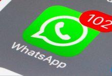 Photo of Happy New Year 2021, এবার WhatsApp-এ তৈরি করুন নতুন বছরের আকর্ষণীয় স্টিকার, শিখে নিন সহজ পদ্ধতি