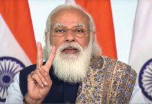 Photo of অবশেষে জনতা কার্ফু এবং থালা-বাটি বাজানোর আসল রহস্য ফাঁস করলেন PM Modi
