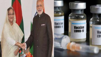 Photo of বাংলাদেশের পাশে ভারত, ২০ লক্ষ ডোজ Covidshield উপহার Modi সরকারের