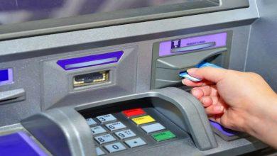 Photo of ১ ফেব্রুয়ারি থেকে বন্ধ হচ্ছে বহু ATM, গ্রাহক সুরক্ষায় বড়সড় সিদ্ধান্ত ব্যাংকের