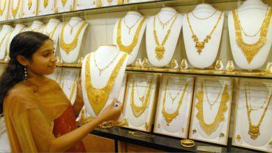 Photo of ফের দাম কমলো সোনার, দেশের বাজারে মাসের নিম্নতম দামের রেকর্ড ছুঁল সোনালি ধাতু