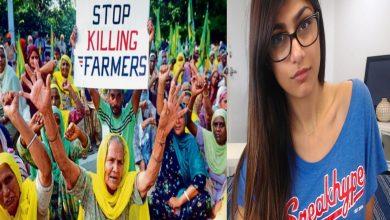 Photo of Farmers' Protest: দিল্লির কৃষক আন্দোলনে সুর চড়ালেন প্রাক্তন পর্নস্টার Mia Khalifa