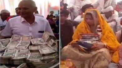Photo of থালায় সাজানো ১১ লক্ষ টাকার পণ, কন্যাপক্ষের দেওয়া এতো টাকা পেয়ে যা করলেন পাত্রের বাবা, হতবাক সকলে