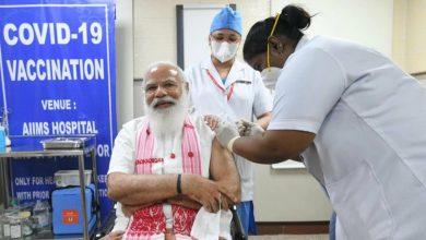 Photo of নিজের শরীরে Covid ভ্যাকসিন নিলেন Narendra Modi, দেশবাসীর কাছে বিশেষ আর্জি প্রধানমন্ত্রীর