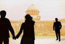 Photo of স্ত্রীকে বাধ্য করা যাবে না স্বামীর সঙ্গে থাকতে, নজিরবিহীন রায় সুপ্রিম কোর্টের