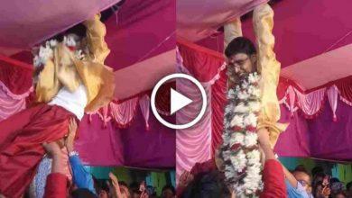 Photo of অবাক কান্ড, হবু বউয়ের সঙ্গে শুভদৃষ্টির সময় প্যান্ডেল ছিঁড়ে নিচে পড়ল নতুন বর, তুমুল ভাইরাল ভিডিও