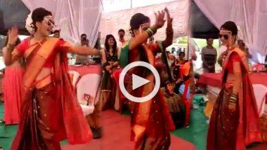 Photo of বিয়ের আসরে Sunny Leone-র গানে তুমুল নাচ কনের, ঝড়ের গতিতে ভাইরাল ভিডিও