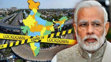 Photo of ফের একবার দেশজুড়ে লকডাউন? কেন্দ্রের সিদ্ধান্ত জানালেন PM Modi