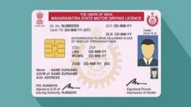 Photo of আর ছোটাছুটি নয়, এবার বাড়িতে বসেই পাবেন Driving License! জেনে নিন বিস্তারিত