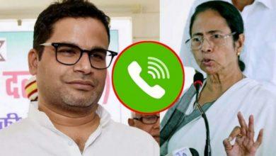 Photo of বাংলায় BJP-র জয় নিশ্চিত! ফাঁস হল মমতার ভোটকৌশলী PK-র অডিয়ো টেপ