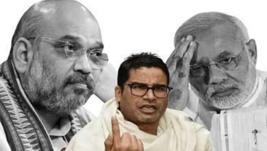Photo of মমতার বাংলায় BJP-কে ধরাশায়ী করে সন্ন্যাস নিচ্ছেন প্রশান্ত কিশোর!