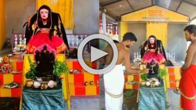 Photo of করোনাকালে জন্ম নিলো ভগবান! ধুমধাম করে চলছে পুজো-পাঠ, রইল ভিডিও