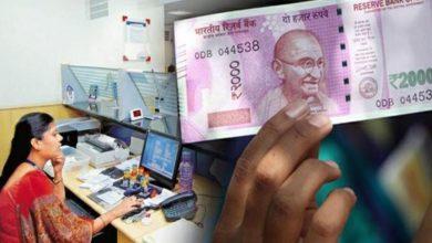 Photo of SBI: ATM থেকে টাকা তুললে দিতে হবে বাড়তি চার্জ, চেকবুকের ক্ষেত্রেও নিয়ম বদলাচ্ছে এসবিআই