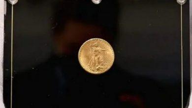 Photo of Antique Coin: ছোট্ট এই কয়েনের দাম ১৩৮ কোটি টাকা! জেনে নিন বিস্তারিত