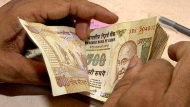 Photo of Antique Note: একটা ৫০০ টাকার নোটের দাম ১০ হাজার টাকা! জেনে নিন বিস্তারিত