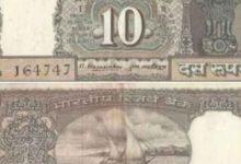 Photo of Old is Gold: পুরনো ১০ টাকার নোট দিয়ে মোটা টাকা কামানোর দারুণ সুযোগ