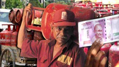 Photo of LPG Price: এক ধাক্কায় অনেকটা বাড়ল রান্নার গ্যাসের দাম, জেনে নিন সিলিন্ডার পিছু গ্যাসের নতুন দাম