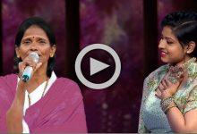 Photo of Indian Idol: দুর্দান্ত কন্ঠে রানু মন্ডলের গান গেয়ে ইন্ডিয়ান আইডল মঞ্চ কাঁপাল বাঙালি কন্যা অরুনিতা, ভাইরাল ভিডিও