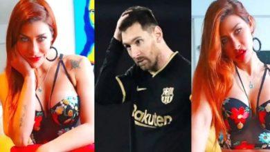 Photo of Messi: ফুটবল মাঠে ছুটন্ত ঘোড়া হলেও বিছানায় চূড়ান্ত ফ্লপ মেসি! কি প্রতিক্রিয়া লিও'র বান্ধবীর
