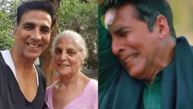 Photo of Akshay Kumar: প্রয়াত অক্ষয় কুমারের মা, 'মা আমার চালিকাশক্তি', কান্নায় ভেঙে পড়লেন অভিনেতা