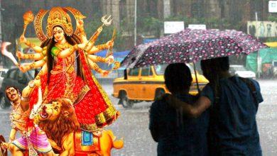 Photo of পুজোর আনন্দ মাটি করে দিতে আসছে অঝোর বৃষ্টি? জানুন আবহাওয়ার খবর