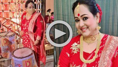 Photo of Aparajita Adhya: পরনে টুকটুকে লাল শাড়ি, মনের আনন্দে ঢাক বাজিয়ে পুজোর আসর জমাল সকলের প্রিয় অপাদি, রইল ভিডিও